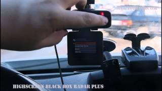 Обзор видеорегистратора с радардетектором Highscreen Black Box Radar Plus. Регистратор-антирадар в одном устройстве
