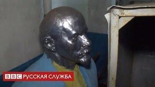 В украинском селе продают снесенный памятник Ленину