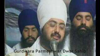 Deyo Darshan Gur Mere Sant Baba Ranjit Singh Ji (Dhadrian Wale) Part 7