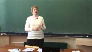 Первая пара:Лекция по физической и аналитической химии ВГУИТ Кучменко Т.А.
