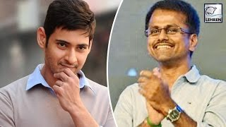 Mahesh babu and a r murugadoss movie's first look gets a release date