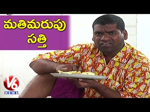Bithiri Sathi Memory Loss || Funny Conversation With Savitri || Teenmaar News || V6 News