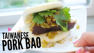 Taiwanese Pork Belly Burger  | 割包 (GUA BAO) - Famous Street Food!