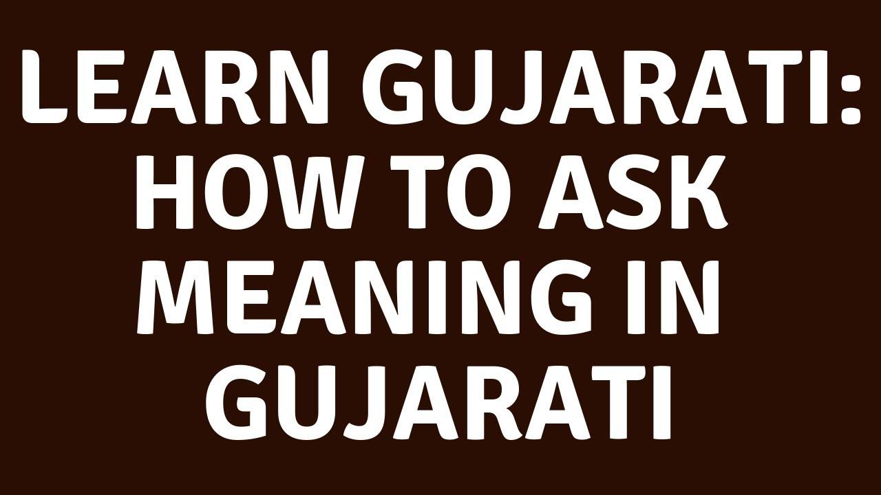 Disinvestment meaning in gujarati language  » lesjireged ml