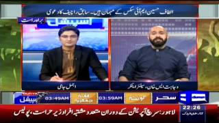 Gambar cover Confusion within PTI ranks over 35 punctures | 4 July 2015