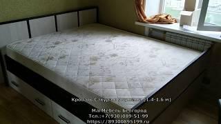 Кровать Сакура с ящиками БТС