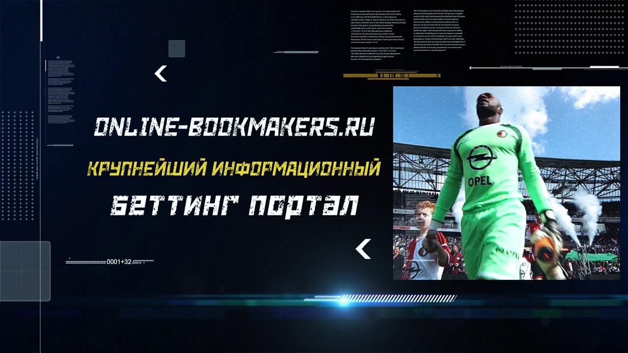 Игровой автомат AZTEC GOLD играть бесплатно и без регистрации онлайн