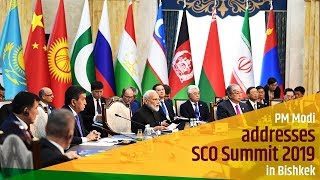 PM Modi addresses SCO Summit 2019 in Bishkek