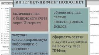 видео Акционерные общества открытого и закрытого типа
