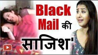 Kya Hai Shilpa Ke MMS Ka Sach | Bigg Boss 11 | Shilpa Shinde | Salman Khan