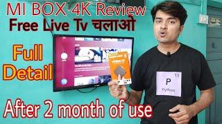 Xiaomi MI Box 4K Detailed Review ! Live tv on MI Box