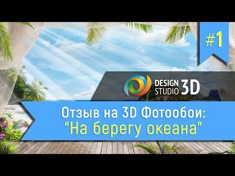 3D ФОТООБОИ РОЗЫ С ТИСНЕНИЕМ ПОД КЕРАМИКУ