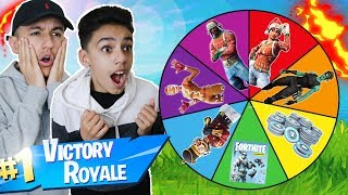 1 Kill = 1 Free Spin For Rare Fortnite Skins And V Bucks For My Brother Reaxtion!