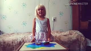 Как сделать колпак из картона