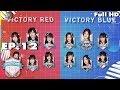 VICTORY BNK48 | EP.12 | 18 ก.ย. 61 Full HD