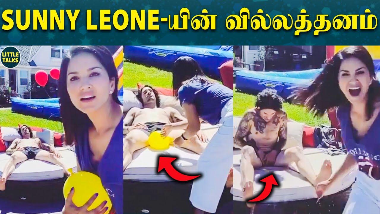 Sunny Leone's Shocking Prank on her Husband : கணவரின் அந்த இடத்தில் இப்படியா அடிக்குறது? 😱