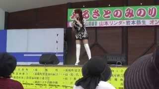 北海道の浦幌町で行われた【ふるさとのみのり祭り】です。 HBCラジオ公...