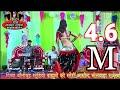 DJ सॉन्ग अन्नू मिल गई रे जानू मिल गई || Annu Mil gayi re || Divya Bollywood Studio Mp3