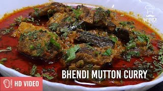 Bhendi Mutton Curry  | Mutton, Curry, Cooking | Mutton Curry