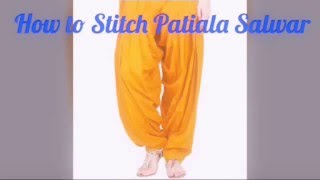 Patiala Salwar (Part- 2)- Cutting and Stitching  in Hindi