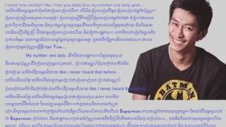Slanh Papun Cheang Ke Ler Lok - ស្រលាញ់ប្រពន្ធជាងគេលើលោក -Tena sweetboy with lyrics, lyrics,