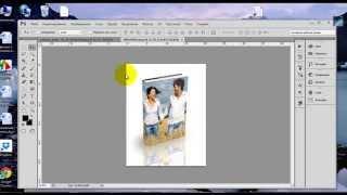 Как сделать обложку книги в фотошопе самому и быстро