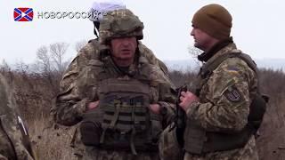 """Лента новостей на """"Новороссия ТВ"""" в 16:00 - 3 декабря 2019 года"""