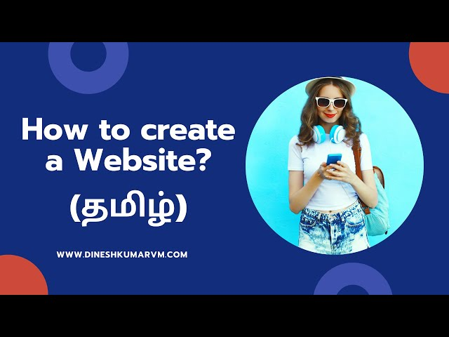 How to create a website in Tamil | WordPress tutorial in Tamil