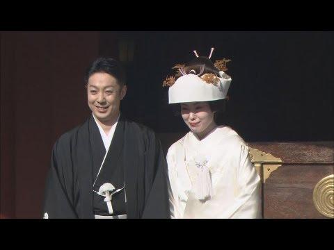 尾上菊之助さんが結婚式 神田明神で500人が祝福