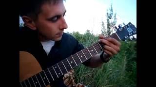 NAVETRUE (Владимир Чеботарев) - Твой лёд (new) Под гитару