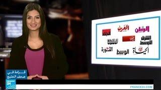 السعودية: أوامر ملكية لترشيد الإنفاق الحكومي