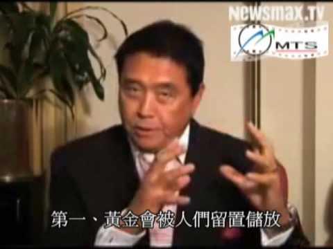 有錢人的陰謀_羅伯特清崎電視專訪(MTS中文字幕編譯).flv