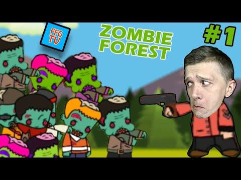 СТРОЙ Что бы ВЫЖИТЬ или Выживалка против ЗОМБИ! СИМУЛЯТОР Zombie FOREST от FFGTV