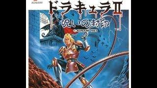 ドラキュラII 呪いの封印 Dracula II: Noroi no Fuuin Video Walkthrough