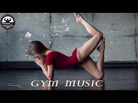 Мотивация динамика зашкаливает ★ Музыка для спорта 2020 ★ Best RAP HIPHOP EDM Workout Music 160