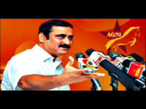 Dr Anbumani songs