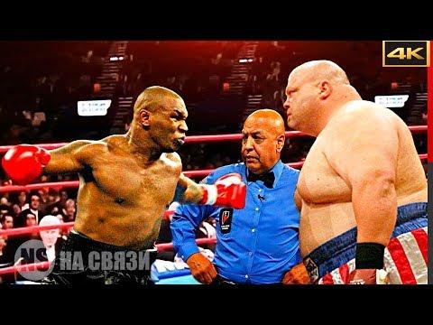 Гигант из США! 200 кг! Баттербин – Легендарная мощь бокса - История
