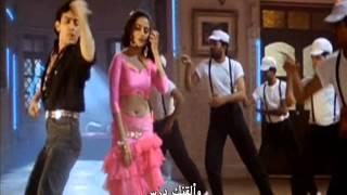 اغنية هندية Aaj na chhodunga Tujhe Dam Dama Dam - مترحمة عامر خان من فلم DIL ديل 1990