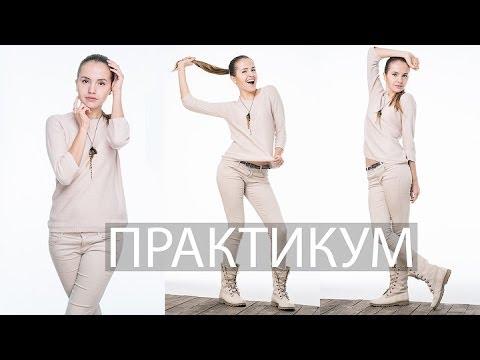 Студийная Съемка Портрета в Верхнем Ключе - Практикум E16 на Kaddr.com