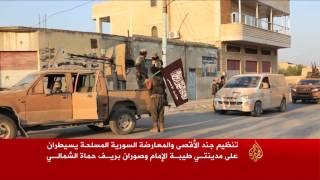 قصف سوري روسي يودي بحياة نازحين بريف حماة