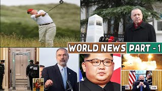 World News | 23rd January | Part-1 | BBN NEWS