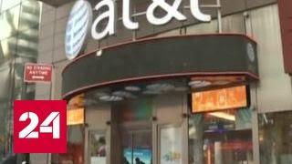 AT&T покупает Time Warner