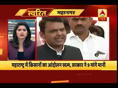 Twarit: Maharashtra CM Devendra Fadnavis accepts approves most of the demands of farmers