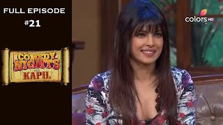 Comedy Nights with Kapil | Full Episode 21 | Priyanka Chopra & Ram Charan
