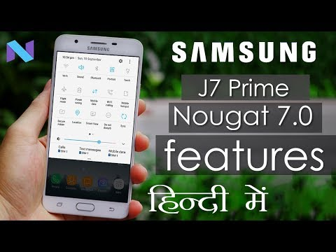 Samsung J7 prime Nougat update and features | Samsung Galaxy J7 Prime 7.0 Nougat review | Hindi