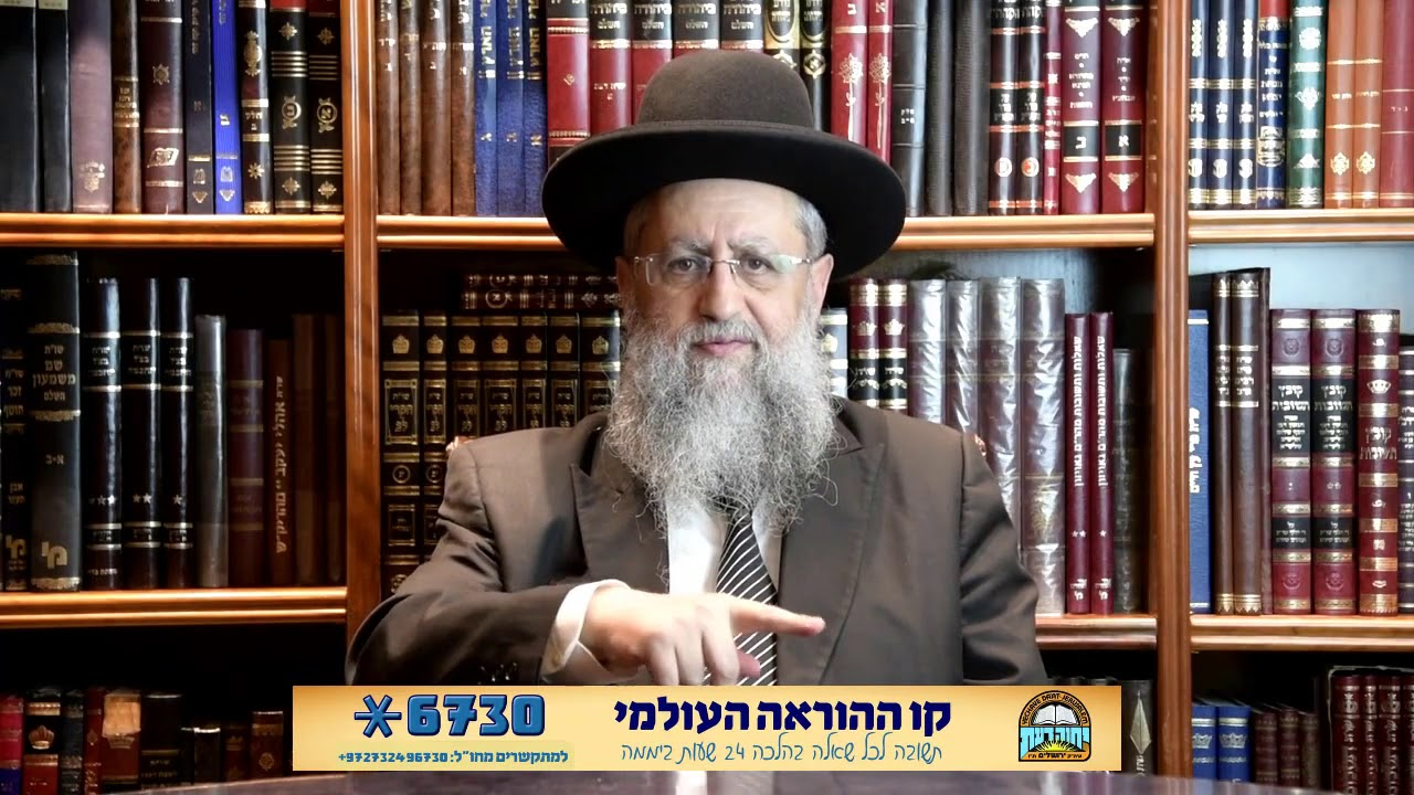 "Rabbi David Yossef - Parashat Balak: ""HaShem wants to bless us but we must deserve it!"""