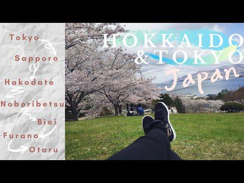 Debs goes to Japan - April/May 2016: Tokyo and Hokkaido Travelogue