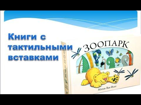 детские рецепты с иллюстрацими