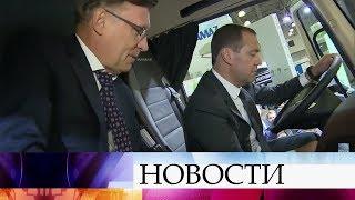 Премьер-министр Дмитрий Медведев посетил выставку отечественной техники вПодмосковье.