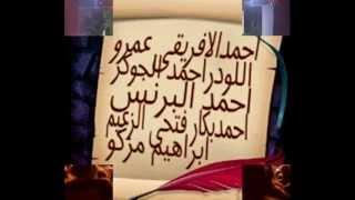 مهرجان افندية السيوف شماعه